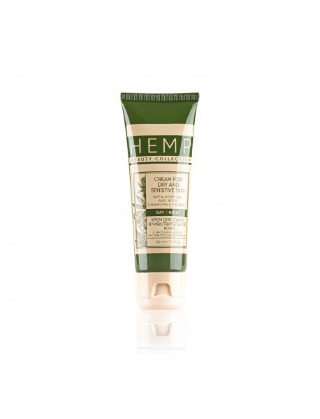 Крем для сухой и чувствительной кожи с маслом конопли и экстрактом дикой ромашки