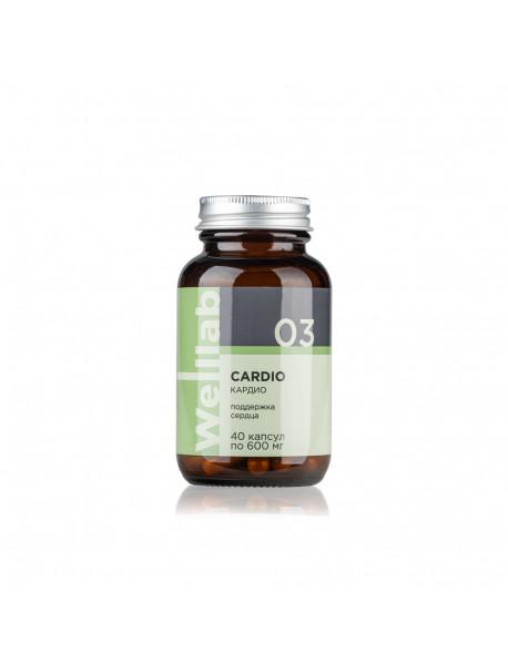 Welllab CARDIO, 40 капсул