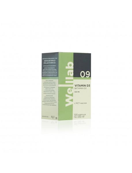 Веллаб D3 600 МЕ / Welllab D3 600 ME, 120 капсул
