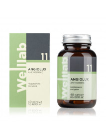 Welllab ANGIOLUX, 40 капсул