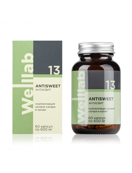 Welllab ANTISWEET, 60 капсул