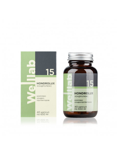 Welllab HONDROLUX, 40 капсул