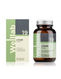 Welllab LYSINE, 80 капсул