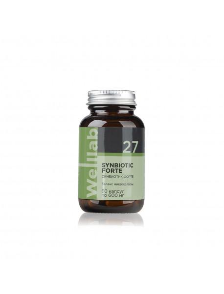 Веллаб Синбиотик Форте / Welllab Synbiotic Forte, 60 капсул