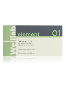 WELLLAB ELEMENT DIHYDROQUERCETIN WITH A, C, E, 30 КАПСУЛ