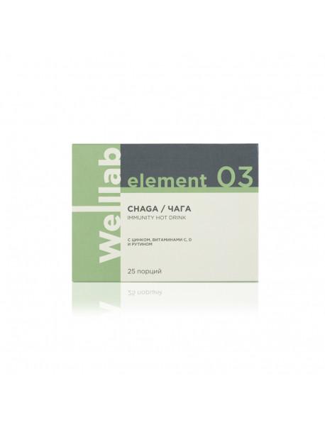 Welllab Element Chaga Immunity Drink, 25 порций