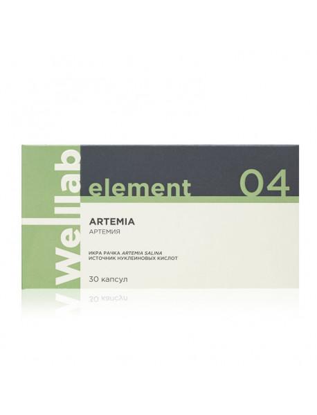 Веллаб Артемия / Welllab Artemia, 30 капсул