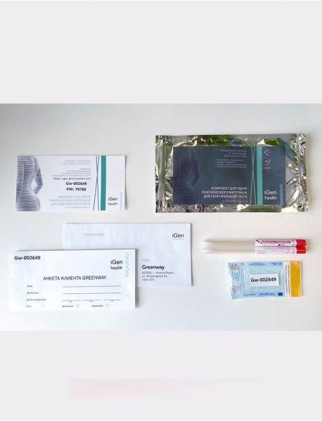 iGen Health персональный генетический тест (КОМПЛЕКТ ДЛЯ IGEN HEALTH + УСЛУГА ПО ТЕСТИРОВАНИЮ)
